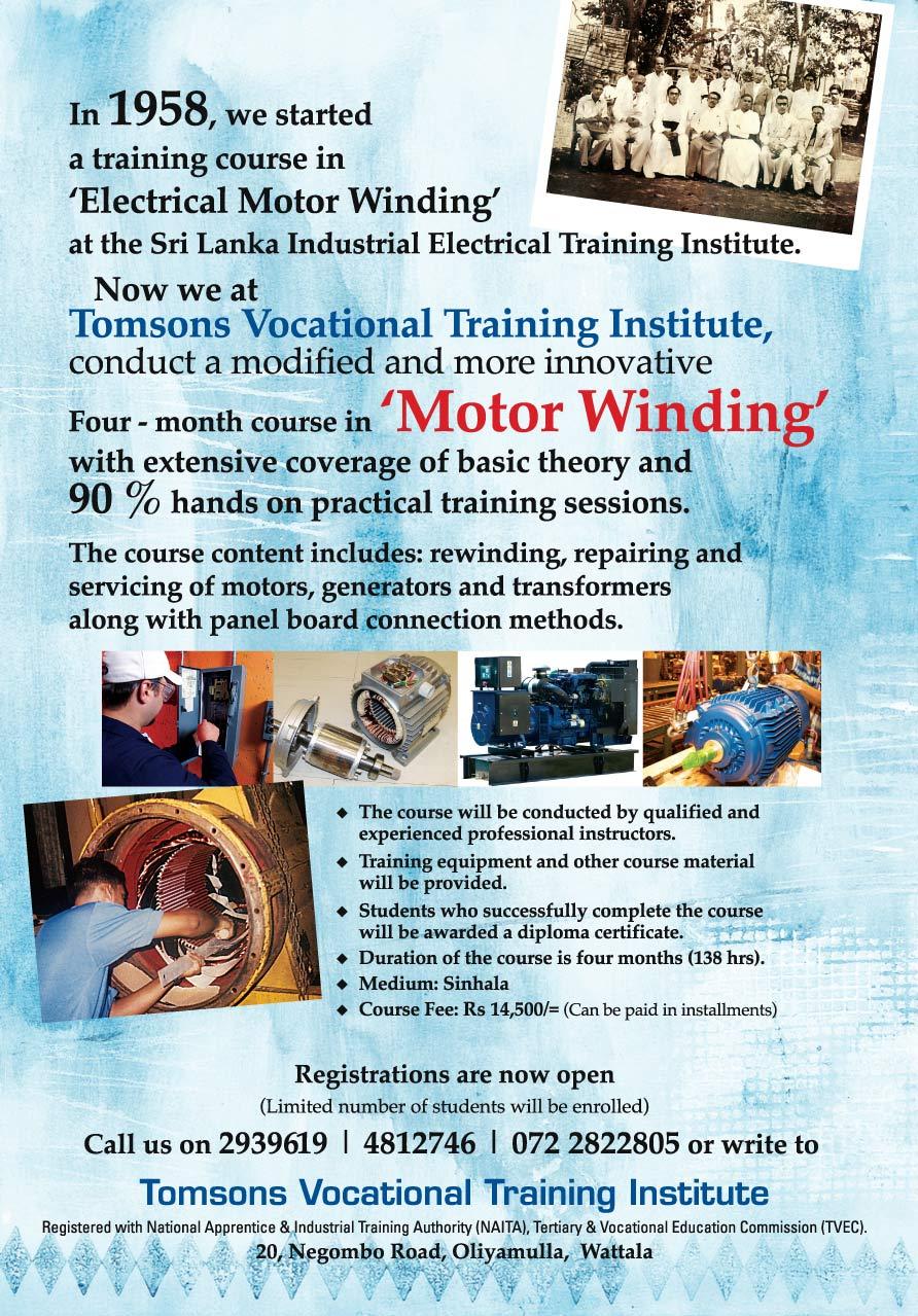 Motor Winding Course